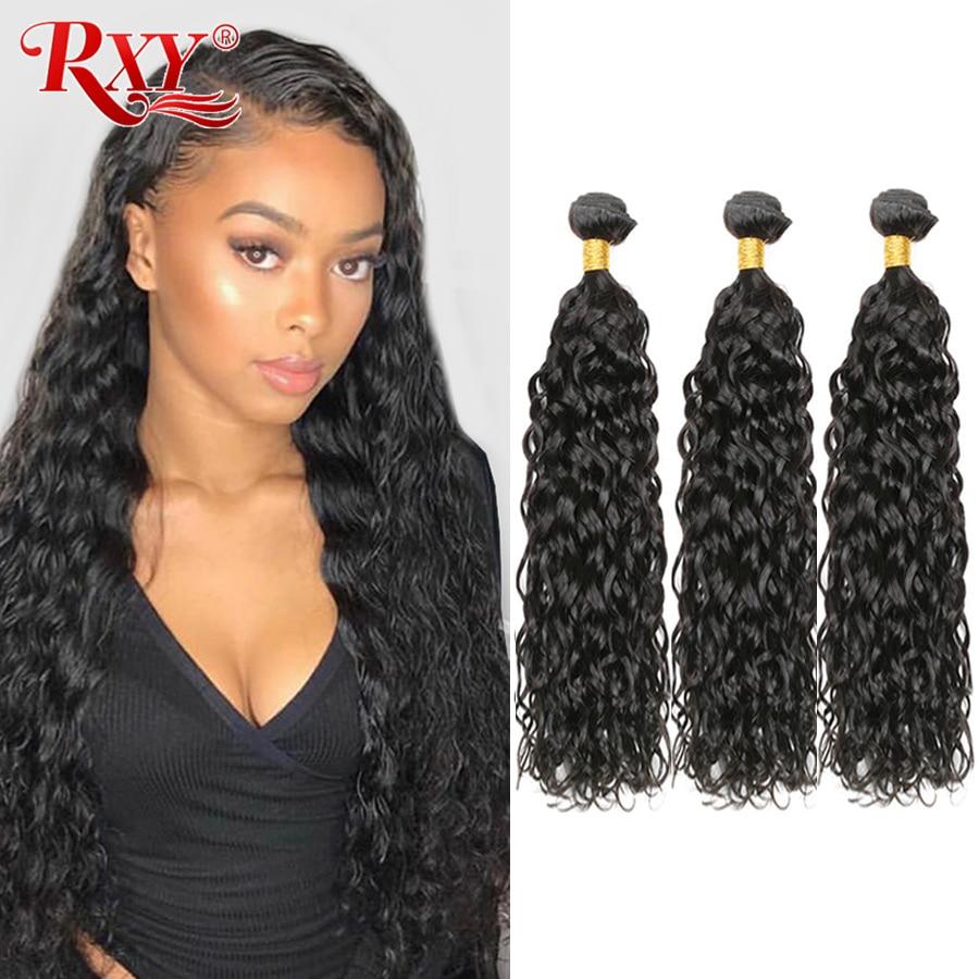 RXY cabello peruano extensiones con ondas al agua, pelo humano mojado y ondulado de la trama doble de M Remy extensiones de cabello humano toda la cabeza 10-28 3 mechones