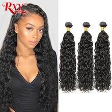 RXY Perulu Saç Su Dalgası Paketler Islak ve Dalgalı İnsan Saç Çift Atkı Remy insan saçı postiş Tüm Kafa 10 ''- 28''