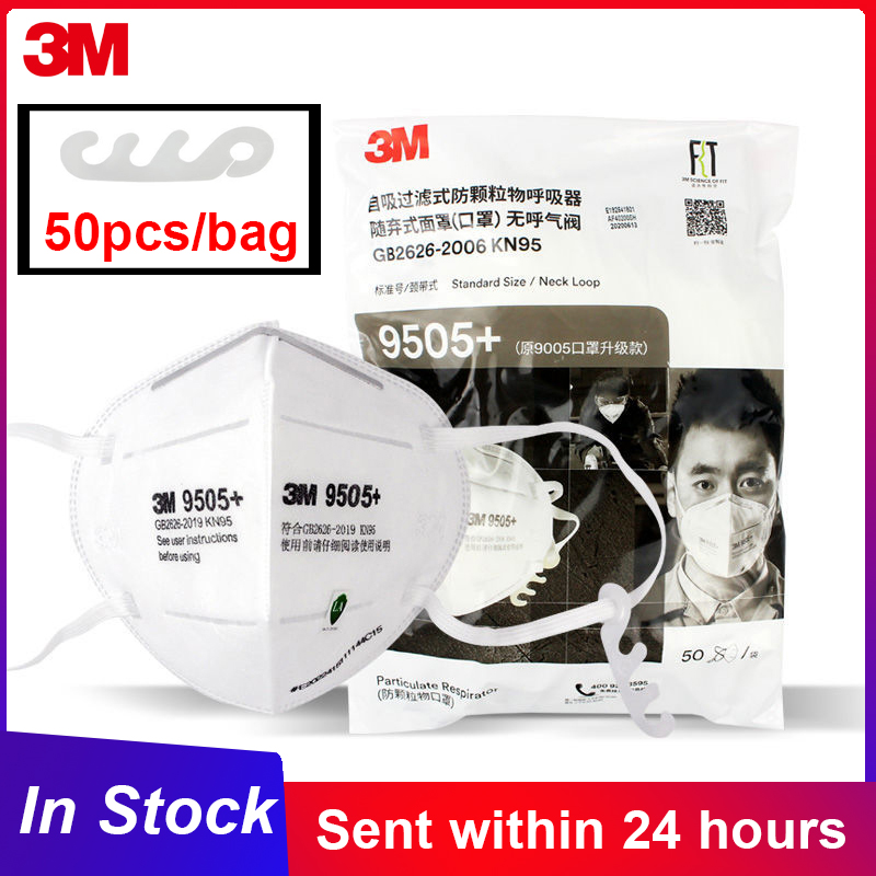 50Pcs/Bag 3M KN95 Mask 9505+ Adjustable Neckloop Respirator Anti-haze Saftly Protective Disposable Face Masks Fast Shipping