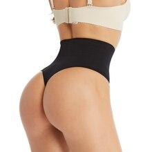sexy thong panties high waist  g string panties women female underwear lenceria butt lifter calcinha shorts plus size shapewear