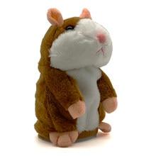Pelúcia de hamster falante, brinquedo falante educativo de 15cm com gravação de som para crianças