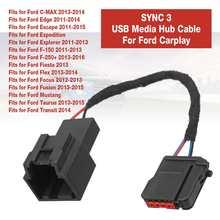 Автомобильная синхронизация 3 модифицированный USB медиахаб адаптер для проводки(для GEN 1) для Ford Carplay