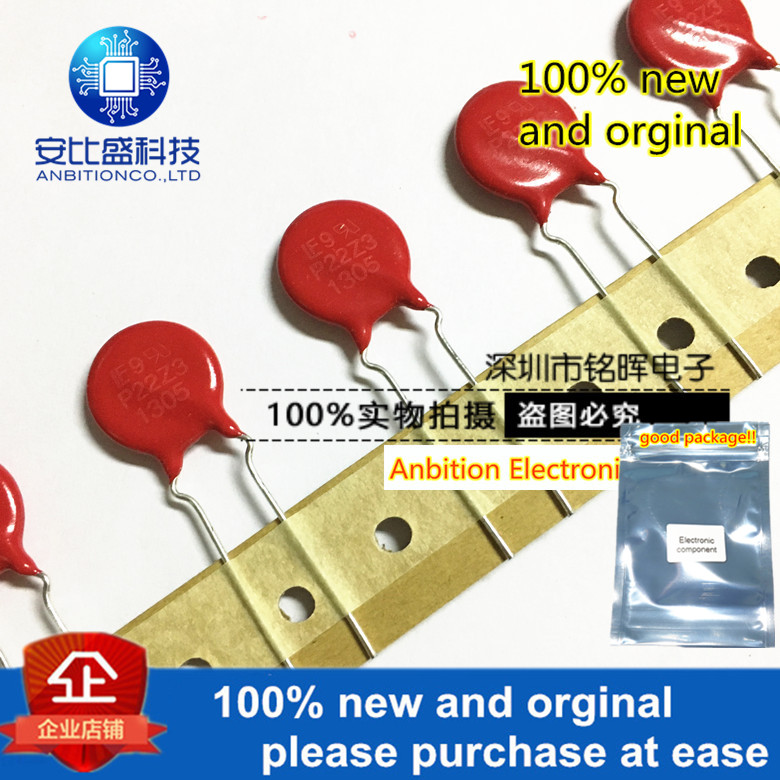 10pcs 100% New And Orginal V22ZT3P P22Z3 Insertion Varistor 14V 1000A 9000pF 14mm In Stock