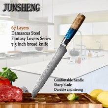 Junsheng 75 дюймов многофункциональный нож для хлеба 67 слоев