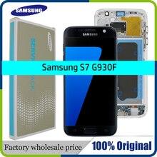 高品質のオリジナル 5.1 サムスンギャラクシー S7 用液晶交換ディスプレイ G930 G930F タッチスクリーンデジタイザアセンブリとフレーム