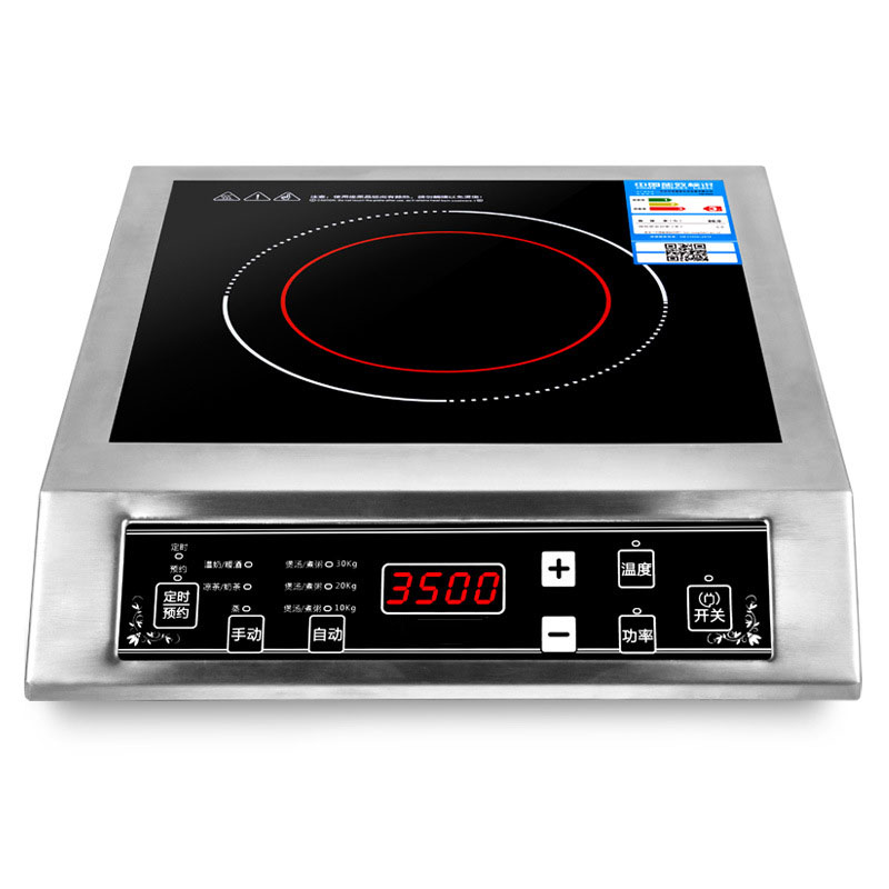 3500W Home High Power Induction Cooker Commercial Flat Desktop Button Stainless Steel Soup Stir-fry