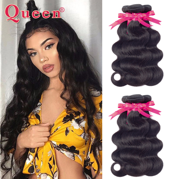 Queen Hair Products Peruvian Body Wave Hair Bundles Remy Human Hair Weave Bundles Extensions Can Buy 3 or 4 Bundles With Closure image