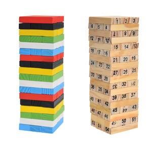 Toy Building-Block Interaction-Toys Jenga Brain-Game Novel Wooden Creative Intelligence
