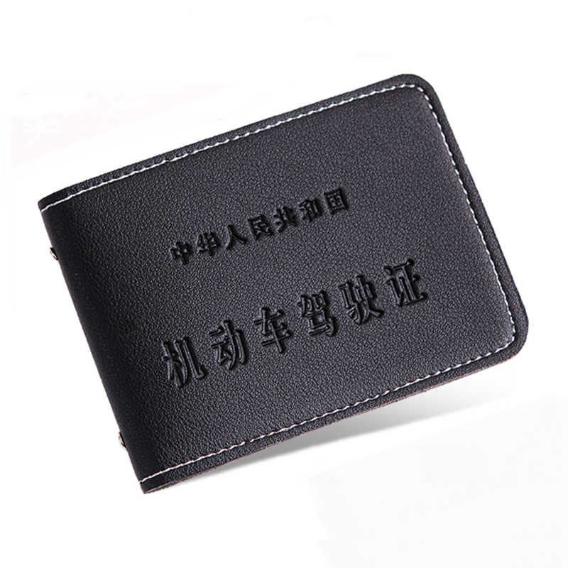 2019 Fashion Women's Men's Driver's License Passport Cover High Quality Leather Card Holder Auto Document Bag For Male Female