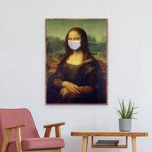 Affiche sur toile imprimée Mona Lisa moderne, vêtements décoratifs pour la maison, masque, peinture murale, personnage d'art, image encadrée pour le salon