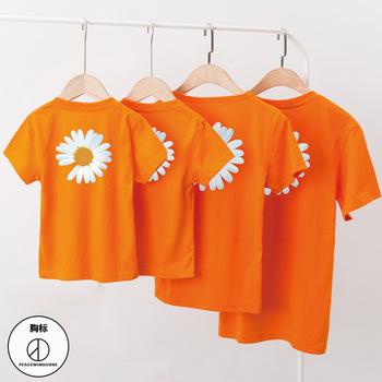 Nowa koszulka dla rodziców i dzieci dzieci Daisy z krótkim rękawem matka i ojciec dzieci topy odzież dla par rodzina pasujące ubrania tanie i dobre opinie YCXJ Koszulki Moda Pasuje mniejszy niż zwykle proszę sprawdzić ten sklep jest dobór informacji COTTON Drukuj Matka Ojciec Dzieciak