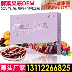 Fibre magique nid d'oiseau collagène Enzyme gelée de fruits Sindh prébiotiques Enzymes fraise Gel 720 emballage 180 Ci Fu Tang Cfda