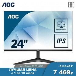 LCD Monitore AOC 24B1XH PC peripheriegeräte computer spiel monitor FHD MVA 23.8 ''1920х1080(FHD) IPS 250cd m2 H178 ° V178 ° 1000:1 20М:1 16,7 M 7ms
