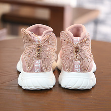 Child Sport Shoes Sneakers New Fashion Breathable Kids Child Net Shoes Girls Ant