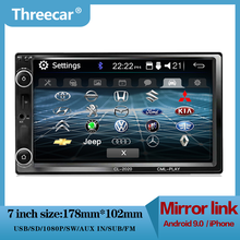 2din Car Radio 7 inch Touch mirrorlink Android Player subwoofer MP5 Player Autoradio Bluetooth Rear View