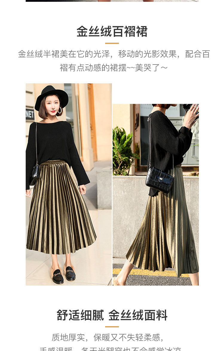 H51d6a060b39440b5b81292c138c2a4667 - Gold Velvet Long Skirt Women Fall Winter Korean Pleated High Waist Casual Loose Office Lady Clothes Bottoms Plus Size
