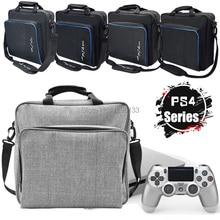 PS4 Pro Slim เกมระบบกระเป๋าเดินทางผ้าใบปกป้องไหล่กระเป๋าถือกระเป๋าถือสำหรับ Sony PlayStation 4 คอนโซลและอุปกรณ์เสริม