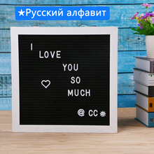 2020 Upgrade Felt Letter Board Russian Alphabet PP Frame Changeable Symbols Sign Message Board Birthday Gift Home Office Decor