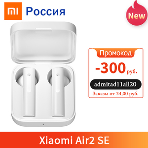 Original Xiaomi Air 2 SE Wireless Bluetooth Earphone Air2 SE Earbuds TWS Mi Ture SBC/AAC Touch Control