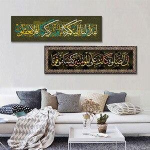 Image 3 - BANMUบทคัดย่อภาพวาดผ้าใบโปสเตอร์และพิมพ์อิสลามประดิษฐ์ตัวอักษรHome Decorภาพผนังศิลปะสำหรับรอมฎอนมัสยิดตกแต่ง