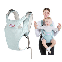 Carrier Baby Backpacks Front-Carry Four-Season Breathable To Summer Facing Face-To-Face