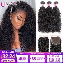 Unice髪カーリー織り人間の4/5個ブラジルのremy毛織りバンドルとともに1閉鎖レースあなたによって髪diyのかつら