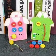 Holz Spielzeug augen hände Zusammenarbeit schnürsenkel kleidung farbe kinder spielzeug Educational holz spielzeug