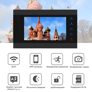 Image 2 - HomeFong Wifi الباب الداخلي فيديو لاسلكية الاتصال الداخلي مع قفل إلكتروني كاميرا تلفزيونات الدوائر المغلقة المنزل نظام مراقبة الدخول التحكم بواسطة الهاتف