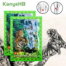 24pcs/3bags Tiger Balm Painkiller…