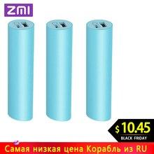 ZMI Mini Power Bank 3000mAh 18650 batter Rechargeable extern