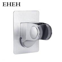 EHEH Traceless Shower Head Holder Hooks Adjustable Self-adhesive Rustproof Durable Shower Holder No drill Bathroom Accessory