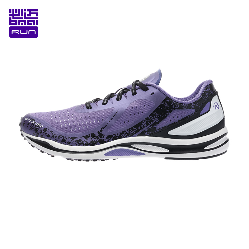 Professional Marathon 42KM Running Shoes Breathable Mesh Cushioning Jogging Man Sneakers Light Outdoor Sport Men Shoes Big Size