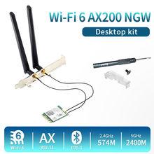 3000 Мбит/с Intel AX200 Wi-Fi 6 M.2 комплект для настольного компьютера двухдиапазонный 2,4G/5 ГГц 802.11ax/ac Bluetooth 5,1 Wifi карта MU-MIMO AX200NGW Windows 10