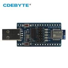 TLSR8266 اختبار مجلس بلوتوث BLE4.2 USB إلى TTL E104 BT05 TB الإرسال والاستقبال منخفضة الطاقة وحدة لاسلكية