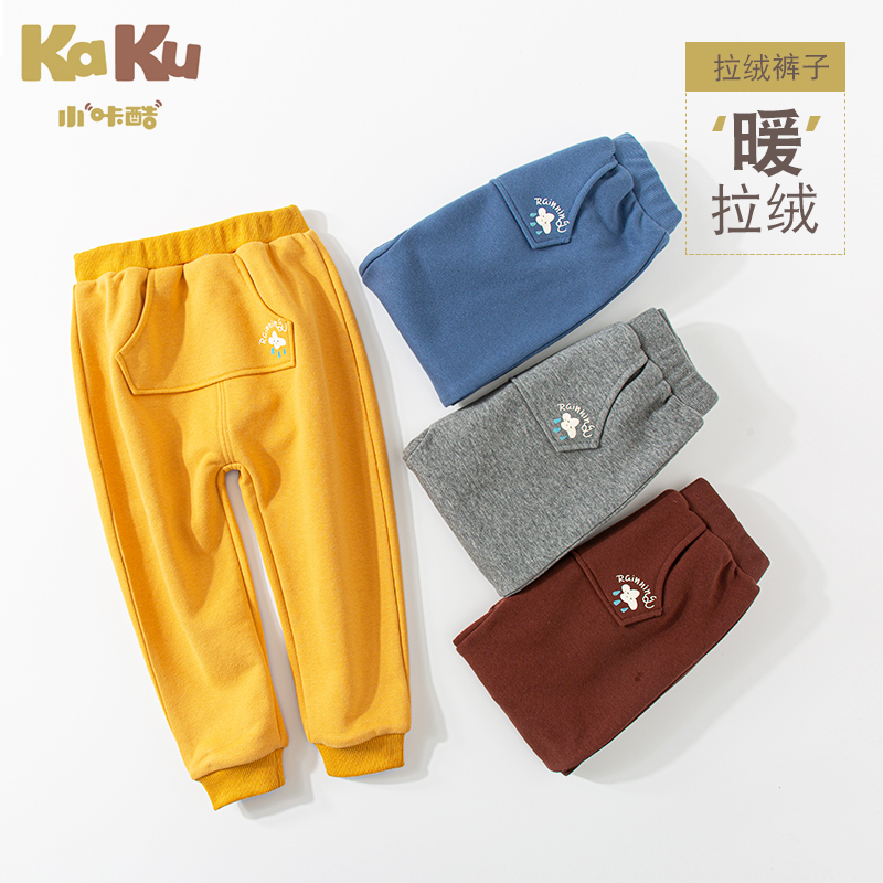 Girls Brushed Pants Sports Pants Children's Trousers Thickened Single-layer Guard Pants Men's Casual Pants In The Children's Aut