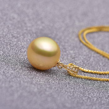 [YS] Luxury 18K Solid Gold With Diamond Natural 9-11mm South Sea Pearl Pendant Necklace