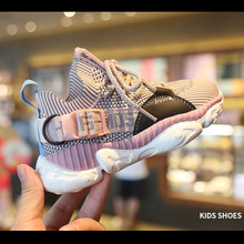 حذاء للأطفال 2020 خريف جديد بنين بنات أحذية رياضية لينة وحيد تنفس موضة أحذية رياضية للأطفال عادية احذية الجري