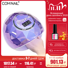 48W SUNONE Professional UV LED Nail Lamp for Nail Gel Polish LED Nail Light Nail Dryer UV Lamp for Manicure