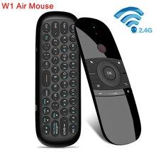 מקורי W1 פרו טוס אוויר עכבר אלחוטי מקלדת עכבר Rechargeble מיני שלט רחוק עבור מחשב נייד חכם אנדרואיד טלוויזיה תיבת מיני מחשב