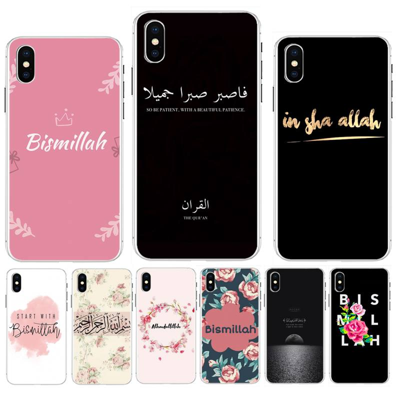 Babaite Islamic Muslim Bismillah Soft Phone Case Cover for iPhone 11 pro XS MAX 8 7 6 6S Plus X 5 5S SE XR SE2020