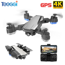 G11 GPS RC Drone 4K HD Camera Optical Flow WIFI FPV With 50 Times Zoom RC Quadco
