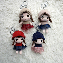 13CM Plush Little Girl Keychain Cartoon Little Girl Doll Keychain Bag Car Pendant Gift for Girl