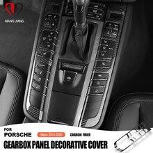 Genuine Carbon Fiber Gearbox Gear Box Central control Cover Shell Interior Decorative Sticker for Porshce Macan Stickers 14 20