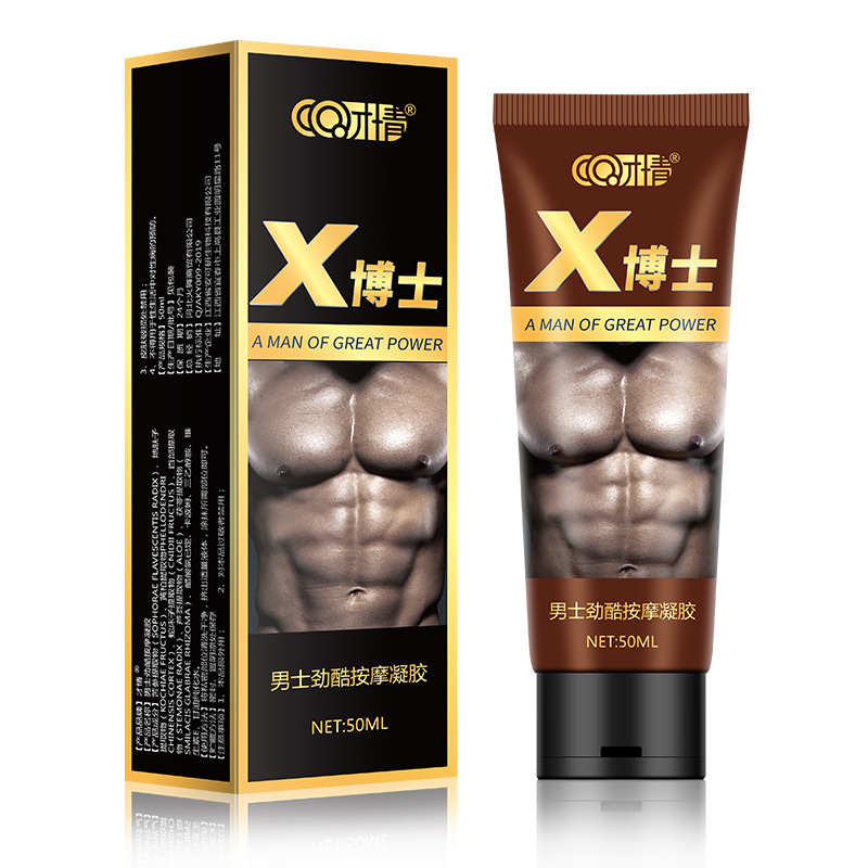 Massage-Cream Penis-Enlargement Erection Sex-Delay Hardness Man 50ML Growth-Extension