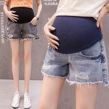 Весна лето короткие штаны для беременных шорты джинсы живота
