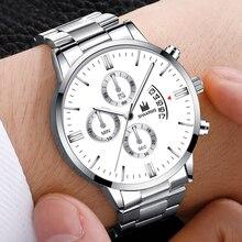 Mode Männer Militär Sport Uhr Luxus Marke Edelstahl Quarz Datum Armbanduhr Männlichen Mann Luxuri Silber Business Uhren