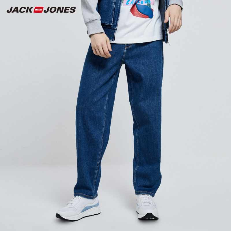 JackJones men's baggy style denim pants fashion Loose Jeans Banana Style Menswear 219332535