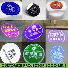 Индивидуальный логотип проектор стеклянная линза 37 мм-27 мм Диаметр торговый центр KTV текстовый узор, логотип рекламы Освещение Gobo проекция