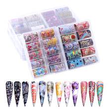 10pcs/box Colorful Flowers Stickers on Nails Foil Transfer Starry Sky Wraps Adhesive Decals Decoration Accessories