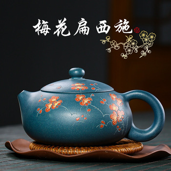 undressed ore green flat xi shi pot of plum flower mud painting manual of the republic of fragrance teapot azure blue